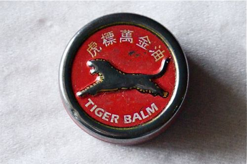 tiger balm essay Tiger balm is a popular topical treatment for pain learn how it can be used to relieve pains and aches caused by arthritis.