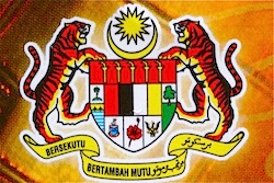 malaysia coat-of-arms image