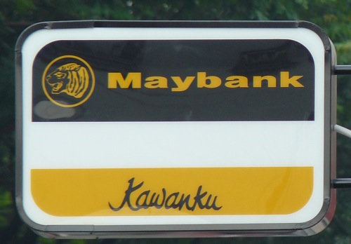 picture of maybank logo of tiger head on atm machine